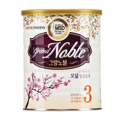 Sữa Grand Noble Số 3