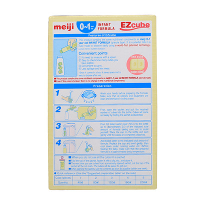 Sữa Meiji Infant Formula EZcube