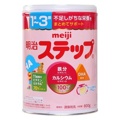 sua-meiji-so-9-800g