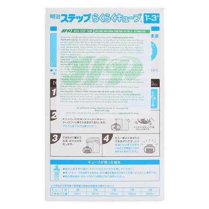 Sữa Meiji Số 9 dạng thanh