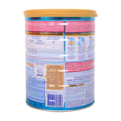 Sữa Nan Nga Số 4 - 800g