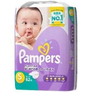 Bỉm - Tã dán Pampers Nhật size S
